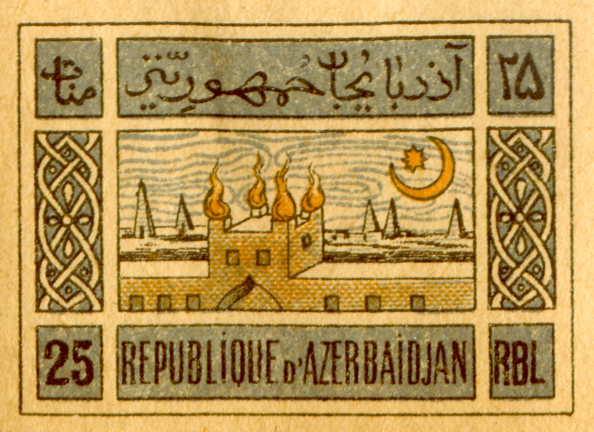 The Baku fire temple, depicted in a 1919 postage stamp.
